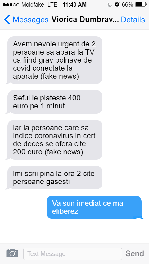 iphone-cdAx - Fake Text Message